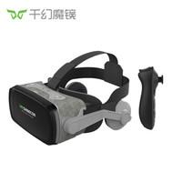 VR Shinecon 千幻魔镜 SC-G07E 9代vr眼镜3D智能虚拟现实ar眼镜家庭影院游戏