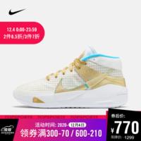 耐克 男子 KD13 EP 篮球鞋 DA0894 DA0894-102+凑单品