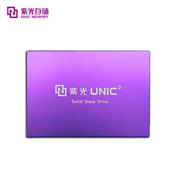UNIC MEMORY 紫光存储 S100 固态硬盘 240GB SATA接口 S100-240GB