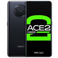 百亿补贴:OPPO Ace 2 5G智能手机 12GB+256GB