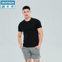 DECATHLON 迪卡侬 3185473 男士运动T恤