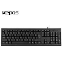 科普斯 kb-909 键盘 黑色 基础款