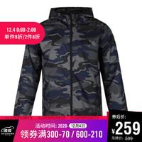 adidas 阿迪达斯 MH WB CAMO GF3967 男子梭织外套