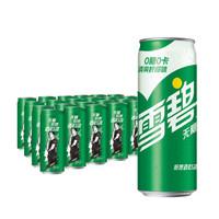 雪碧 Sprite 无糖零卡 汽水 碳酸饮料 330ml*24罐 *3件