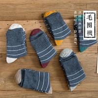 CHUMO 初沫 WZ00107 男女款袜子 3双装