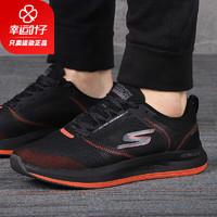 斯凯奇男鞋2020冬季新款时尚运动鞋绑带跑步鞋训练鞋子220013