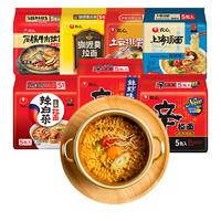 临期品:农心 炭热辣鸡排拌面 4连包