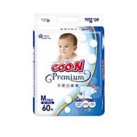 百亿补贴:GOO.N 大王 天使纸尿裤NB80/S74/XL40