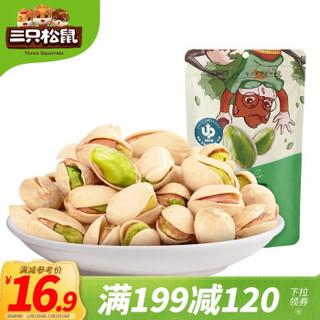 三只松鼠每日坚果开心果 进口加州坚果炒货每日坚果零食地方特产100g/袋