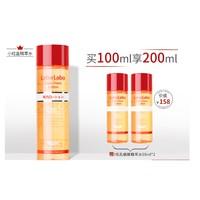 预售:Dr.Ci:Labo 城野医生 小红盖精萃爽肤水  100ml(送同款50ml*2)