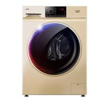 Leader 统帅 TQG100-B1011 变频 滚筒洗衣机 10kg