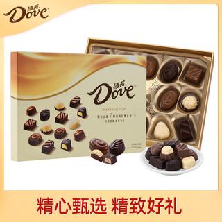德芙巧克力精心之选140g礼盒装送女友零食礼物浪漫表白情人节( A) *2件