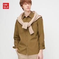 UNIQLO 优衣库 431171 男装工装衬衫