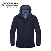 诺诗兰户外新款男士防水加绒加厚三合一冲锋衣GS075611