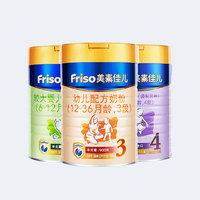 Friso 美素佳儿 婴幼儿奶粉 4段 900g