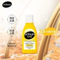 澳洲进口SELSUN Gold 去屑控油止痒洗发水男女无硅油洗头膏 125ML *7件