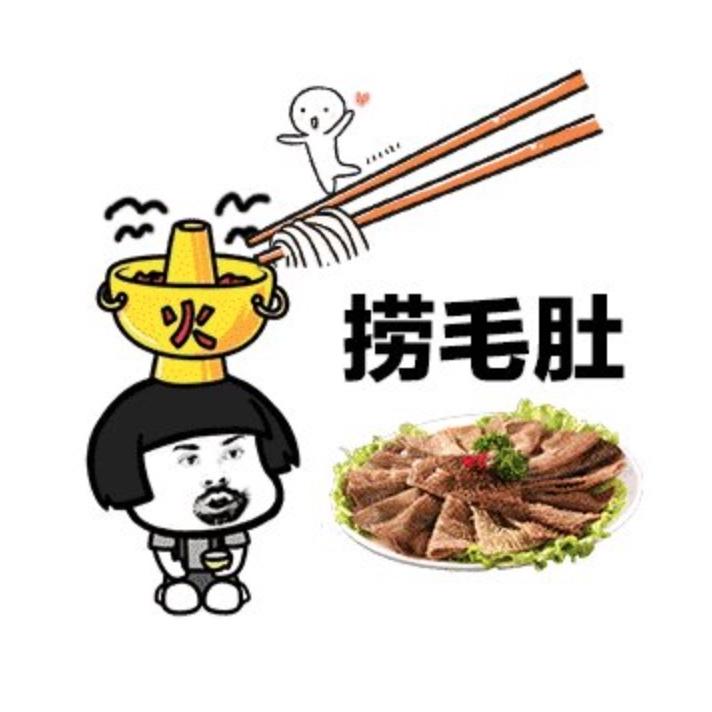 小编精选 : 初雪第一顿火锅还得吃这个