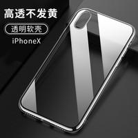 简约个性新款包边苹果iphone手机壳