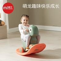 mloong 曼龙 儿童玩具摇马 两用小木马溜溜车