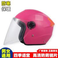 电动车头盔女冬天防寒保暖男女通用四季电瓶摩托车安全帽 603黑色+不可拆卸围脖