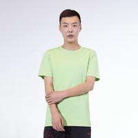 MIZUNO 美津浓 K2CA0053 男士圆领T恤 *2件