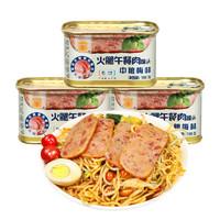 MALING 梅林 火腿午餐肉罐头 198g*3罐
