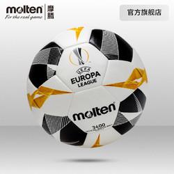摩腾官方 molten摩腾4号足球欧联杯PU软皮耐磨比赛训练足球3400