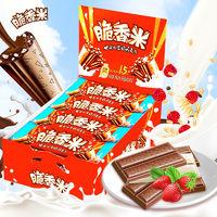 百亿补贴:Dove  德芙 巧克力脆香米 32条