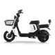 SUNRA 新日  XC1 锂电池 新国标电动车 2399元(需用券)