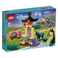 考拉海购黑卡会员:LEGO 乐高 迪士尼 43182 花木兰训练场