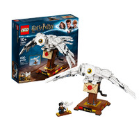 考拉海购黑卡会员:LEGO 乐高 哈利波特系列 75979 海德薇