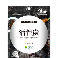 88VIP: ISDG/医食同源 口服活性炭颗粒 排油丸120粒/袋 *2件