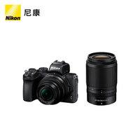 Nikon 尼康 Z50系列 APS-C画幅 双镜头微单套机(Z DX 16-50mm f/3.5-6.3 VR+50-250mm f/4.5-6.3 VR镜头)
