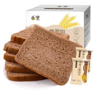 舌里 黑麦代餐面包 1000g/箱 *2件