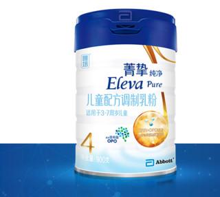 Eleva 菁挚 纯净系列 儿童奶粉 国行版 4段 900g