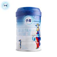 子母 婴儿奶粉 1段 900g*2罐