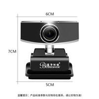 BLUELOVER 蓝色妖姬 HD-50 电脑摄像头 家用高清视频聊天