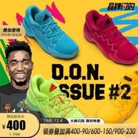 Adidas阿迪达斯男鞋 2020新款D.O.N. Issue 2 GCA篮球场上运动鞋FW9035 FW9048 42