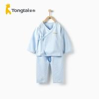 Tong Tai 童泰 婴儿纯棉内衣套装