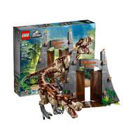 考拉海购黑卡会员:LEGO 乐高 侏罗纪世界 75936 霸王龙雷克斯的咆哮
