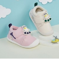 Balabala 巴拉巴拉 婴幼童学步鞋