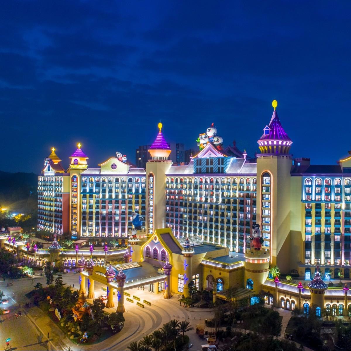 广州长隆酒店/长隆熊猫酒店 帅帅/高级房1晚(含双人欢乐世界2日票)