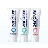 Zendium 多重功效牙膏  3款可选 75ml