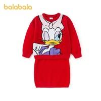 Balabala 巴拉巴拉 儿童洋气纯棉毛衣裙套装