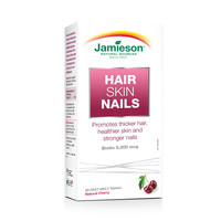 88VIP:Jamieson 健美生 生物素 维生素B7含片 60片 *2件
