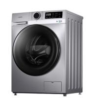 20日0点:WAHIN 华凌 HD100X3 洗烘一体机 10公斤