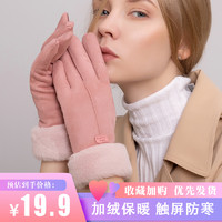 珂珂熙妮冬季韩版保暖手套