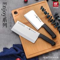 预告 : ZWILLING 双立人 Twin Enjoy系列 刀具套装 2件套