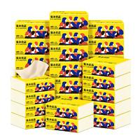 集木优品S码家用卫生纸原生木浆本色柔护整箱抽纸随身装30包抽纸
