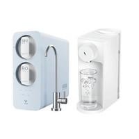 VIOMI 云米 MR662 RO反渗透净水器 600G+即热饮水机